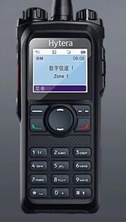 Hytera海能达PD980警民数字对讲机