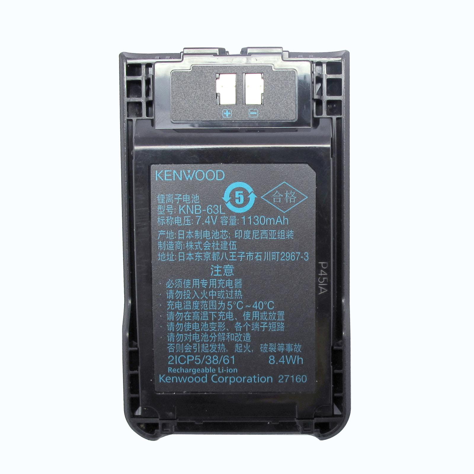 建伍TK-U100电池