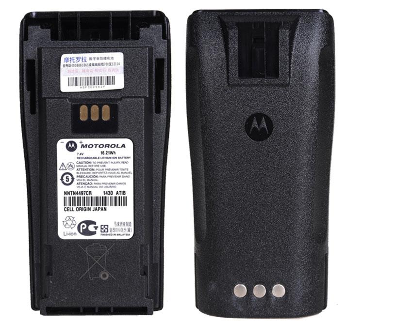 摩托罗拉XIR P3688电池