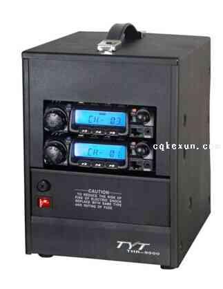 特易通中继THR-9000D中转台50W大功率