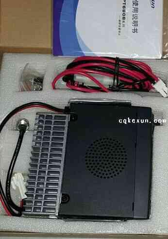 科立讯PT-6808集群车载电台