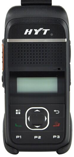 海能达hytera数字对讲机TD350