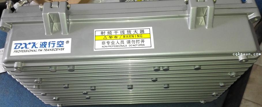 干线放大器无线对讲机基站系统方案设计专用