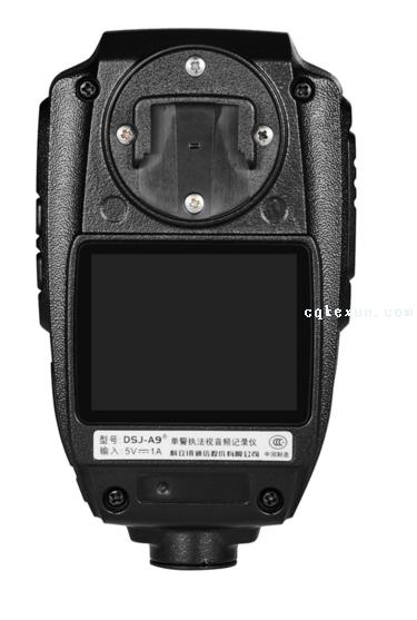 科立讯A9现场执法记录仪