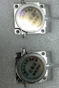 无线对讲机系统中继台发射保护器