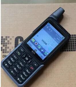 车载对讲机_天翼手机对讲机ZTE中兴GH300C - 天翼对讲机 - 对讲机 执法记录仪 ...