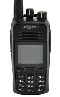 科立讯s-780DPMR对讲机数字型
